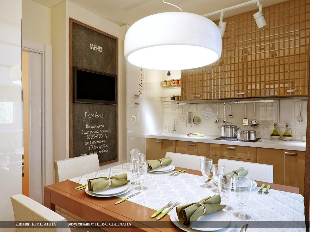 Decorar cocina pequea trendy para with decorar cocina for Cucharones de cocina
