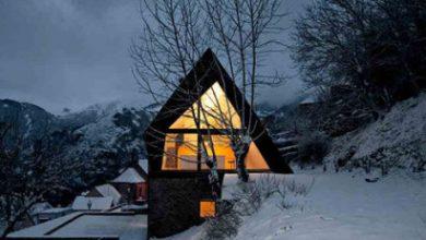 Photo of Diseño de moderna casa de dos pisos en los pirineos