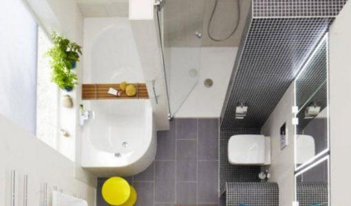 Cuarto de ba o construye hogar for Sanitarios modernos